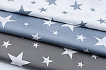 """Сатин ткань """"Большие и малые звёзды"""" белые на сером, №1757с, фото 4"""