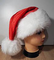 Новогодняя Шапка Взрослая Деда Мороза Колпак Санта Клауса Santa Claus ВИП, фото 1