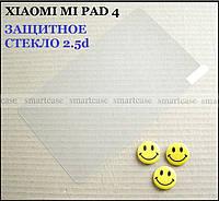 Mietubl Tempered Glass 2.5d защитное стекло для Xiaomi Mi Pad 4 (Mipad 4), водостойкое 9H 0.30 мм