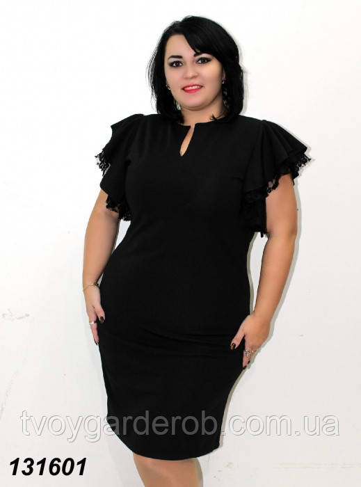 Нарядное черное платье р 50-52