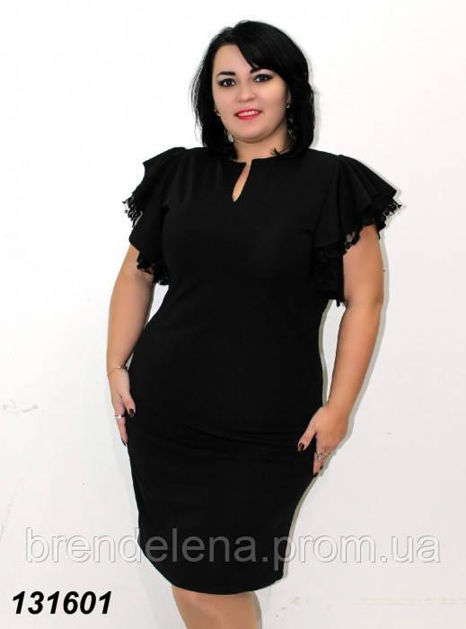 Ошатне чорне плаття р 50-52