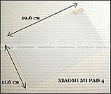 Mietubl Tempered Glass 2.5 d захисне скло для Xiaomi Mi Pad 4 (Mipad 4), водостійке 9H 0.30 мм, фото 6
