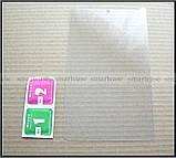 Mietubl Tempered Glass 2.5 d захисне скло для Xiaomi Mi Pad 4 (Mipad 4), водостійке 9H 0.30 мм, фото 7