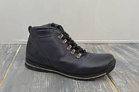 Потребительские товары  Шкіряне взуття в Броварах. Сравнить цены ... 729f2538d56fa