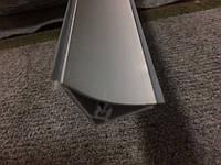 Плинтус для столешницы 30*30  Алюминиевый 100%  Вогнутый 4 м.