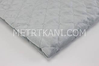 Плюш для пледа стеганый с синтапоновой подкладкой серого  цвета  380г/м №-СП-8