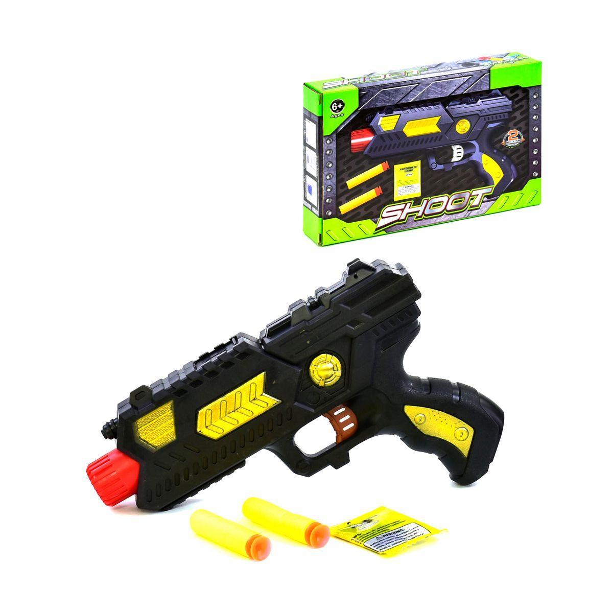Пистолет-бластер детский