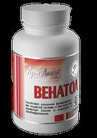 ВЕНАТОЛ(90капсул)  Венотонизирующее действие комплекса для профилактики варикозного расширения вен.