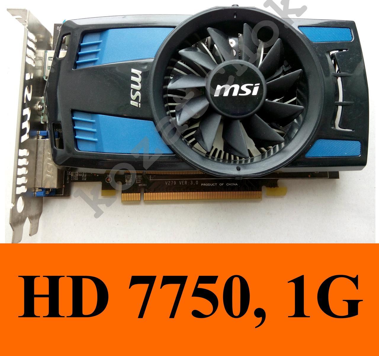 Видеокарты MSI HD 7750, 1Gb, 128Bit, GDDR5 (GTX 650 550ti HD 6770 5770 4870  R7 250 350) : продажа, цена в Житомире