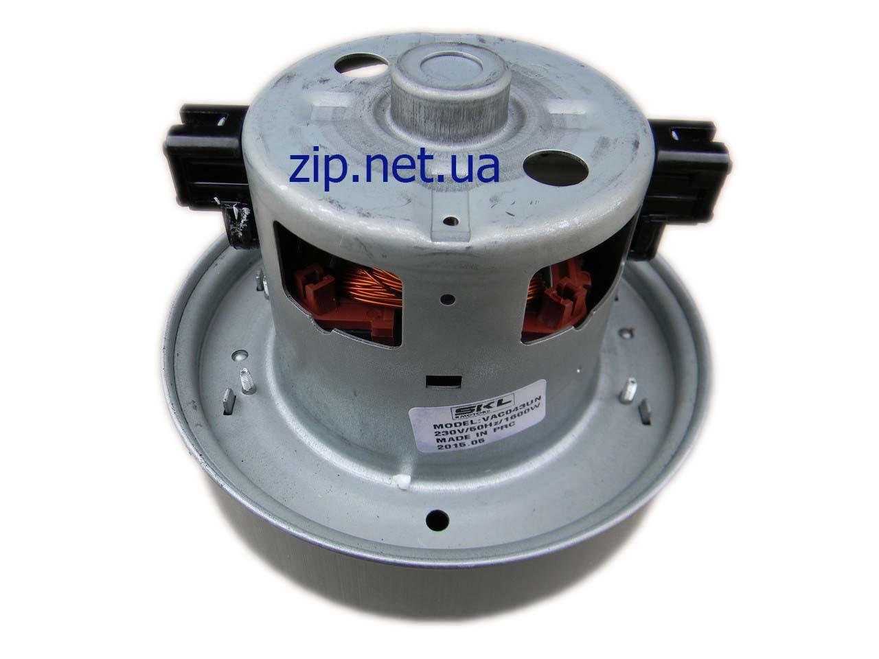 Мотор к пылесосу 1600 W d-135 mm. H-118 mm. Samsung K-70