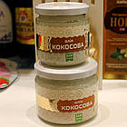 Кокосове масло, 180 мл (Эколия), фото 2