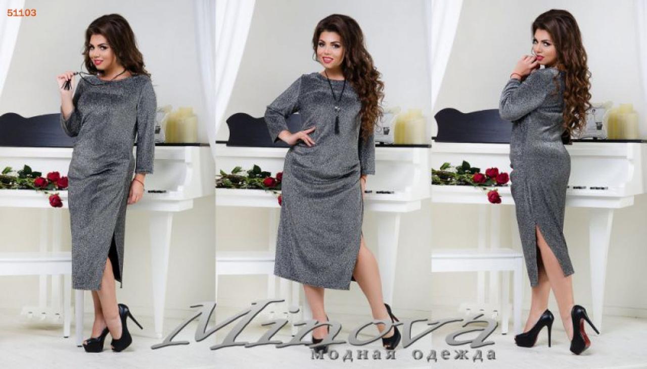 """Утонченное женское платье ткань """"Рюлекс на дайвинге"""" 50 размер батал"""