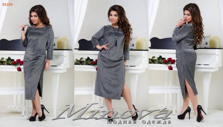 """Утонченное женское платье ткань """"Рюлекс на дайвинге"""" 50 размер батал, фото 2"""