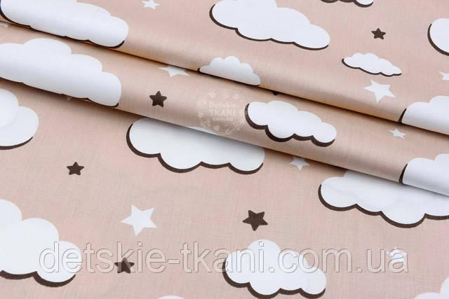 бежевый сатин с облаками и звёздами