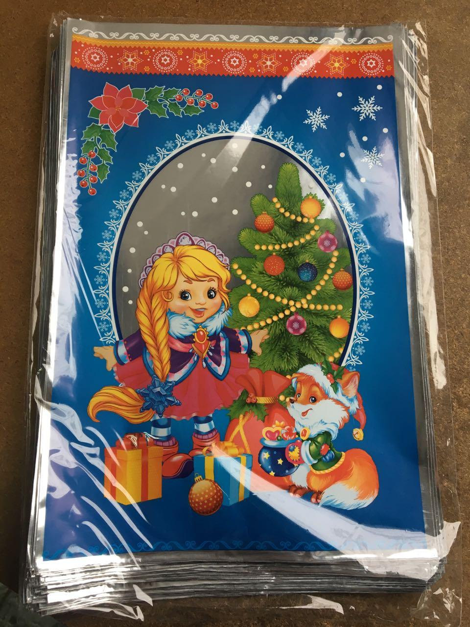 Новогодняя подарочная фольгированная упаковка (пакет) для конфет,100 шт