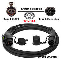 Зарядный кабель для Toyota Prius Plug-in Hybrid Type1 J1772 - Type 2 (32A - 5 метров)