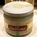 Кокосовое масло, 320 мл (Эколия), фото 3