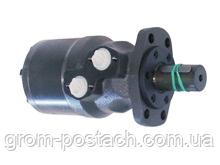 Гидромотор гриля 238130001