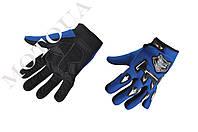 Рукавиці (Перчатки) DALISHOUTAO (size:L, сині)