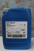 Масло Aral Turboral 10W-40  20л