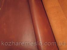 Кожа  Крэзи Хорс(Crazy Horse) коричневая ВИСКИ 1,5-1,7 мм