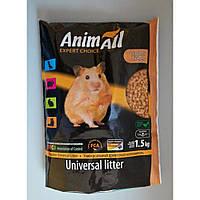 AnimAll (Энимал) наполнитель древесный для хомяков, 1.5 кг.