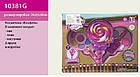 Детский косметический набор Sweet Candy 10381 G, фото 2