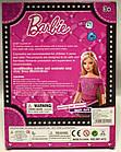 Детский косметический набор Barbie 901-473, фото 3