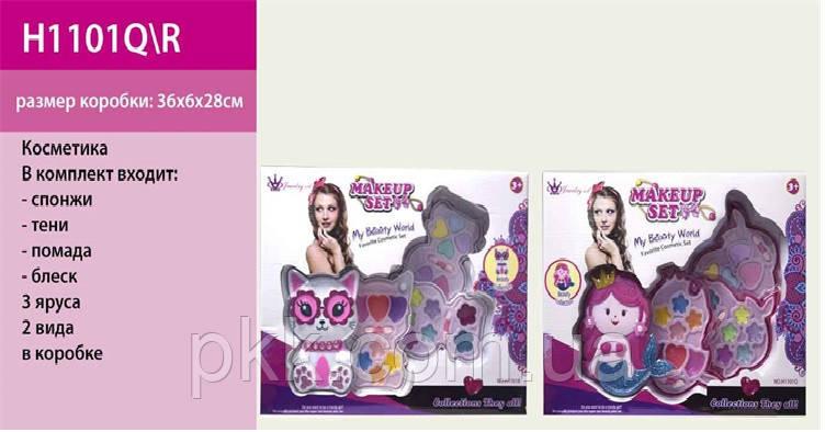 Детский косметический набор Beauty Collection  Русалка1101 Q