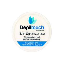 Соляной скраб-пилинг против вросших волос Depiltouch Professional  с экстрактом водорослей 250 мл, КОД: 302943