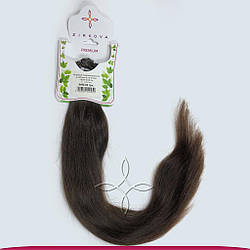 Натуральные Волосы на Капсулах 50 см 93 грамма, Черный №1B