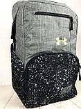 Якісний рюкзак Under Armour. Спортивний рюкзак. Стильні рюкзаки. Якісні рюкзаки., фото 2