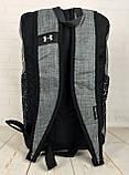 Якісний рюкзак Under Armour. Спортивний рюкзак. Стильні рюкзаки. Якісні рюкзаки., фото 3