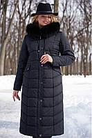 Пальто зимнее женское Дайкири 2 р-ры 48, 50, 54,  Украина Nui very
