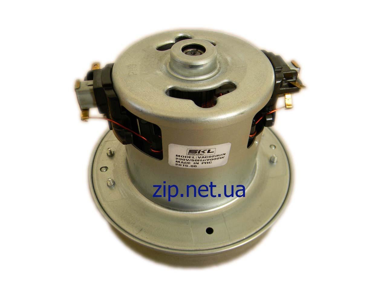 Мотор для пылесоса 2000 W d- 130 mm.H- 120 mm.