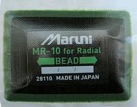 Пластир радіальний MR-10 (GNR-10) (56х77 мм) MARUNI, фото 1
