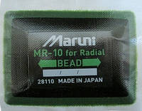 Пластырь радиальный MR-10 (GNR-10) (56х77 мм) MARUNI, фото 1