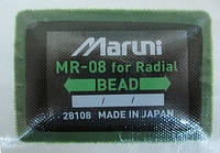 Пластырь радиальный MR-08 (GNR - 08) (48х68 мм) Maruni, фото 1