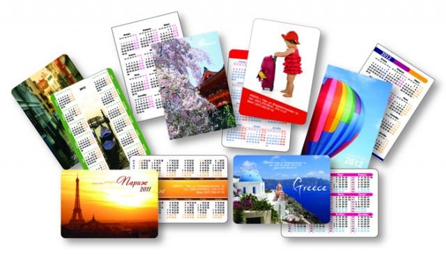 Карманный календарик в Днепре