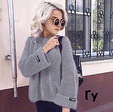 Женский свитер универсал , фото 3