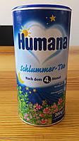 Растворимый чай HUMANA сладкие сны 200 гр. с 4-х месяцев