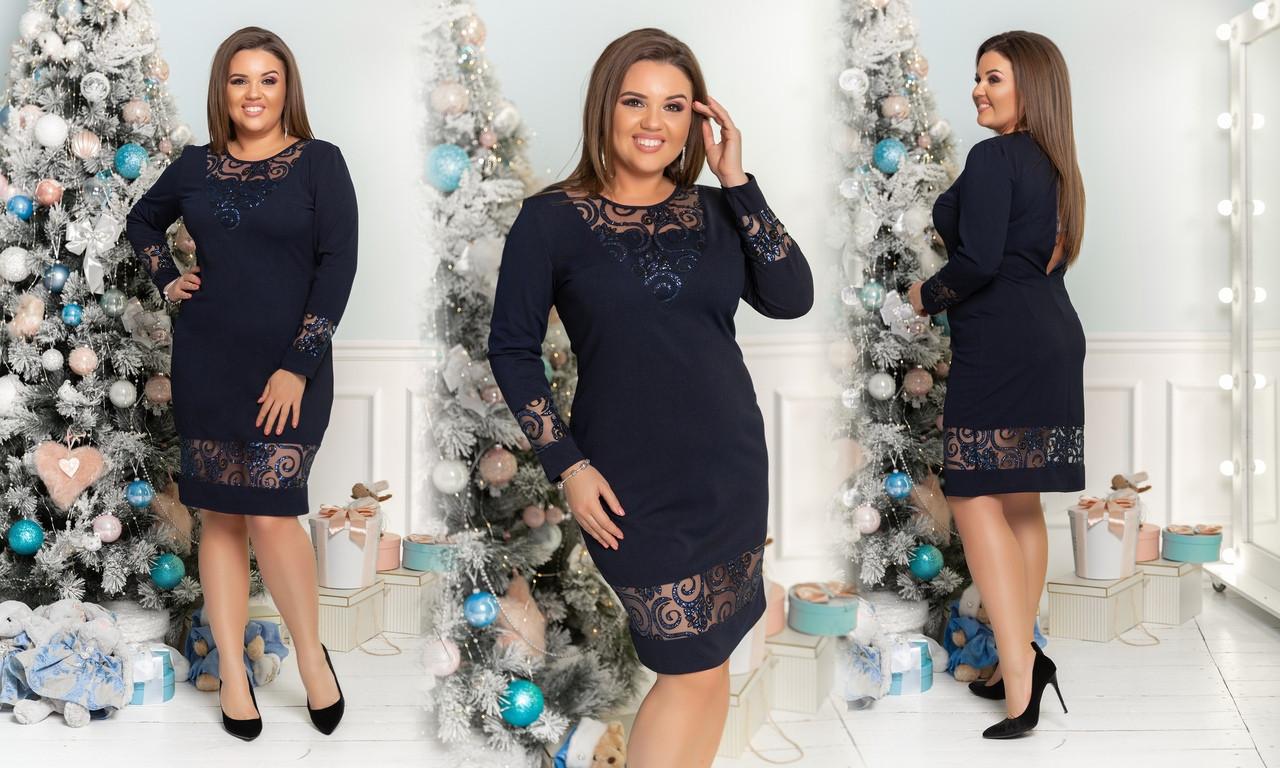 f851e5ff750 Красивое оригинальное женское платье большого размера до 58-го с сеткой  темно-синее