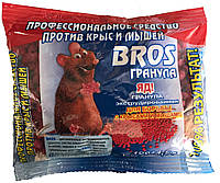 Препарат Брос (Bros) гранула, 100г.