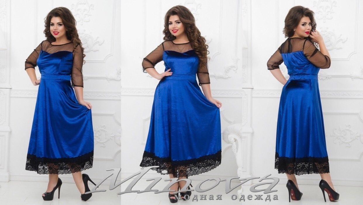 "Сказочное женское платье ткань ""Бархат"" 50, 54, 56, 58 размер батал"