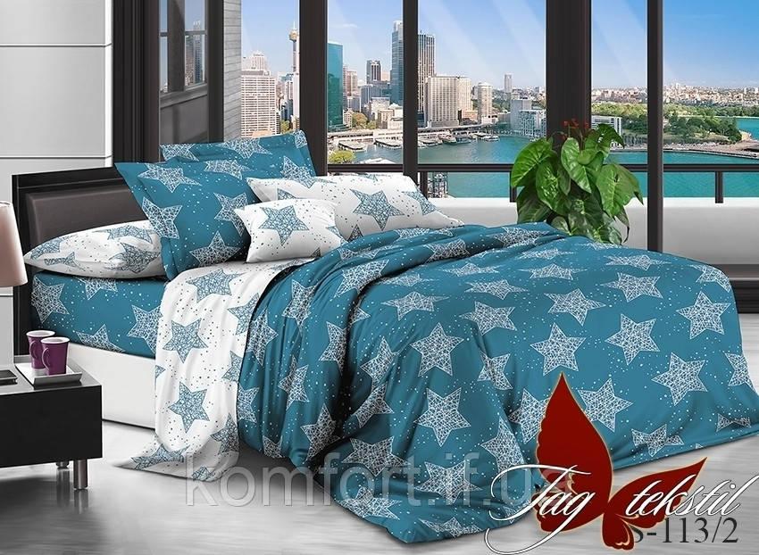 Комплект постельного белья с компаньоном S113-2