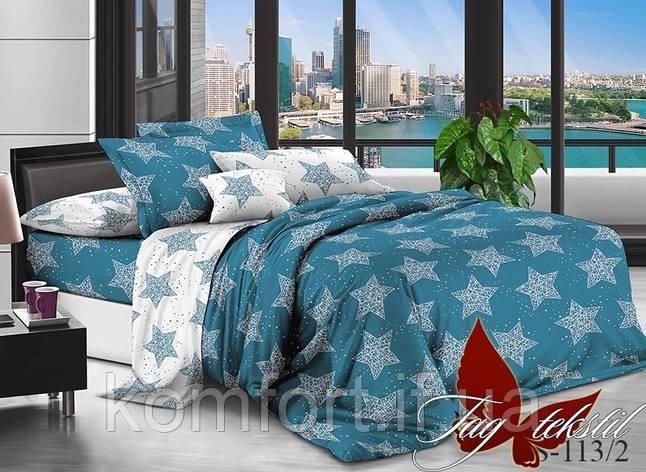 Комплект постельного белья с компаньоном S113-2, фото 2