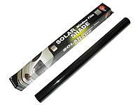 Тонировочная пленка SOLUX  76 см х3м не выгорает D.Bk 10%
