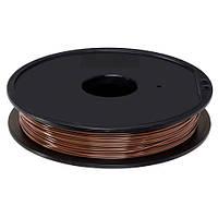Филамент пластик PLA 0.5кг 1.75мм Sallen для 3D-принтера, кофейный