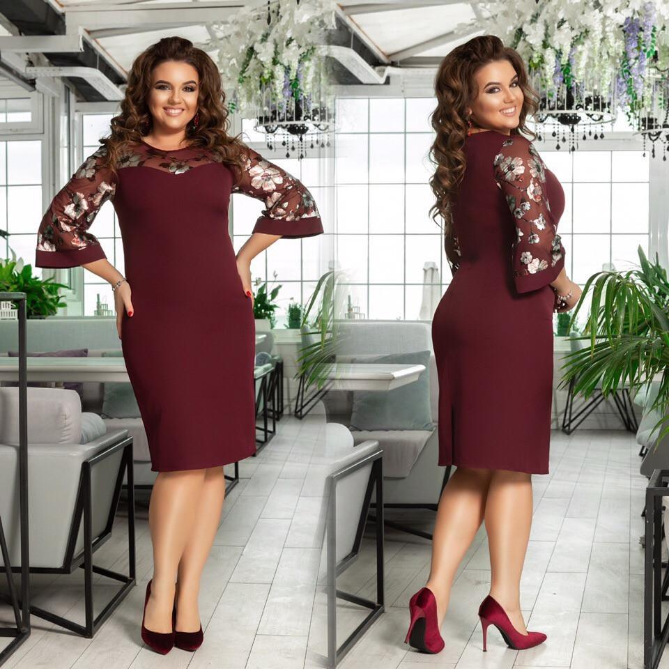 3bae0acbd26 Красивое нарядное женское платье большого размера бордовое  продажа ...
