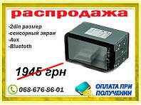 Автомагнитола Pioner 7018B